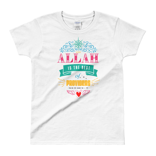 Allah is The Best Provider T Shirt White Modern Islamic T Shirt for Women - FlorenceLand