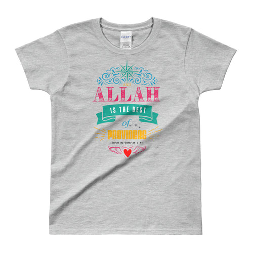 Allah is The Best Provider T Shirt Grey Modern Islamic T Shirt for Women - FlorenceLand