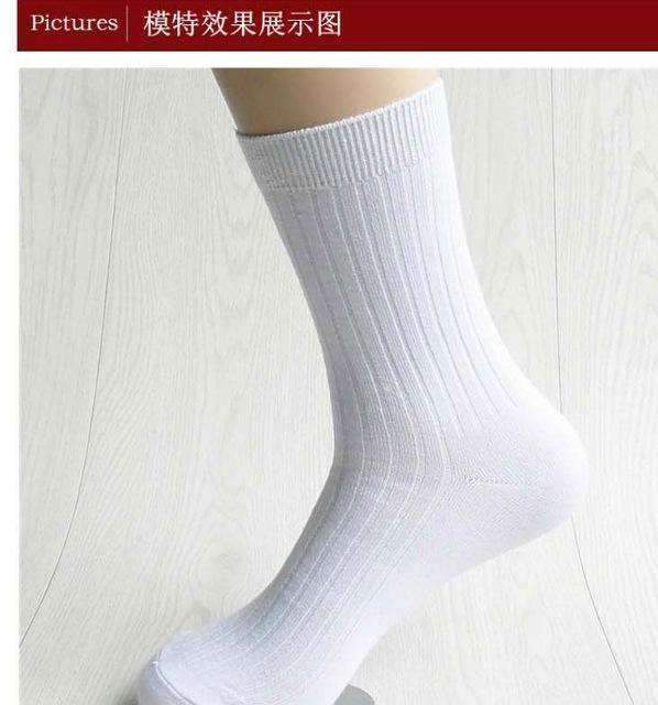 5pairs Men Dress Socks-white-42 to 43 EU-JadeMoghul Inc.