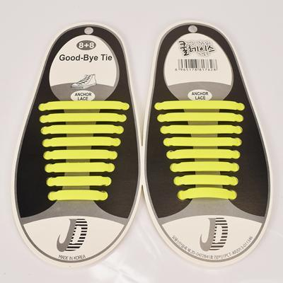 DJ-S2788 New Design Fashion Lazy Elastic Shoelaces Unisex Elastic Shoelace T-tie Creative Lazy Silicone Laces No Tie Rubber-Yellow-JadeMoghul Inc.
