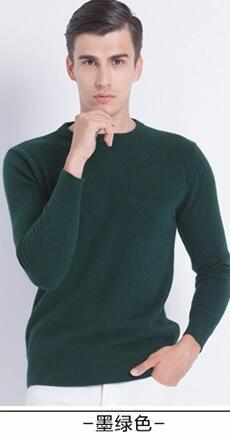 Men Smart Jumper / Cashmere Blend Knitted Sweater / O-Neck Long Sleeve Warm Pullover-dark green-S-JadeMoghul Inc.