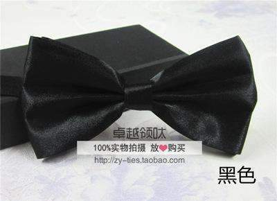 Men's Fashion Silk BowTie-black-JadeMoghul Inc.