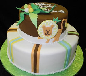 Lion Baby Shower Cake - BS213