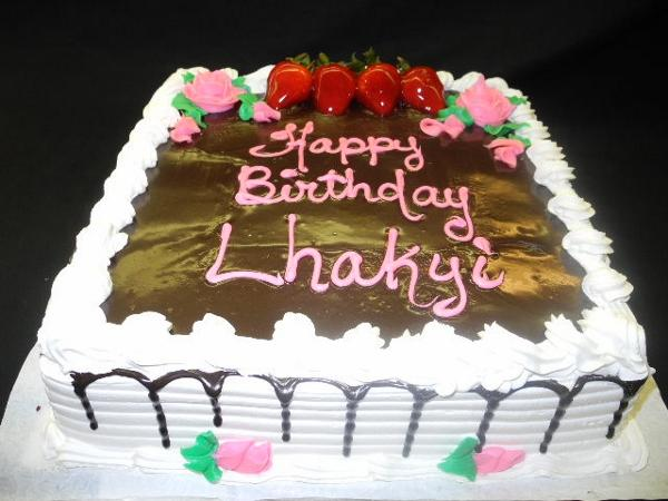 Chocolate Birthday Cake - B0721