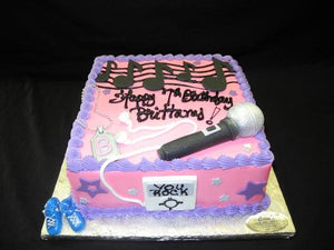 Brilliant Musical Birthday Cake B0488 Circos Pastry Shop Funny Birthday Cards Online Alyptdamsfinfo