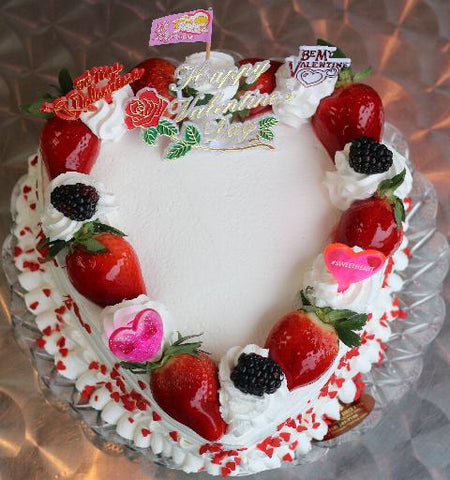 "Mother's Day 8"" Heart cake - For Local Delivery or Curbside Pickup ONLY"