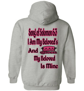 Gildan I Am My Beloved's Queen Heavy Blend Christian Hoodie - MyChristy's