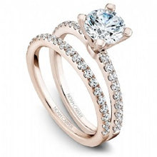 Shared Prong Engagement Ring B017-01RM