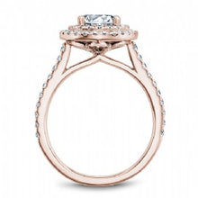 Shared Prong Engagement Ring R051-01RM