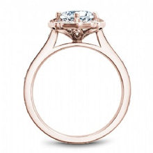 Shared Prong Halo Engagement Ring R031-01RM