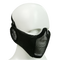 BA V4 Mesh Face Mask With Flexible Sides and Ear Protection