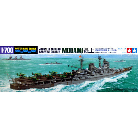 1/700 Japanese Aircraft Carrying Cruiser- Mogami