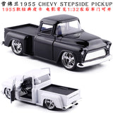 1:32 scale Chevrolet Chevy 1955