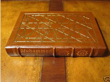 Easton Press MUHAMMAD Maxime Rodinson - Lib Great Lives