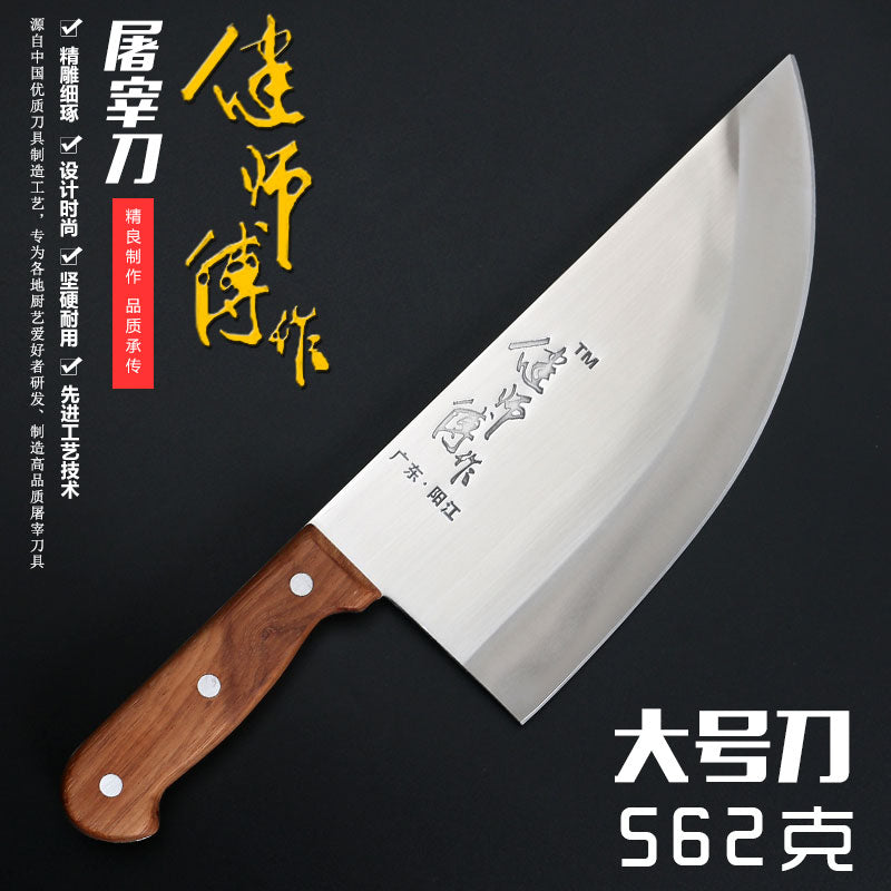 GTJ 4Cr13 Stainless Steel Slaughter Knife Big Size Pork Knife Split Handmade Forged Pig Sheep Slicing Knives Cleaver Knife