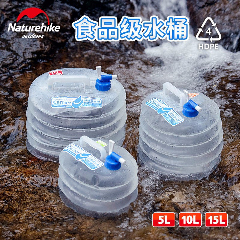 Naturehike Folding water Bucket Outdoor Collapsible  Water Container 10L Ultralight Portable  Wash Bag Foot Bath Camping bag
