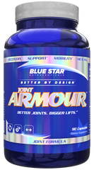 Blue Star Joint Armour