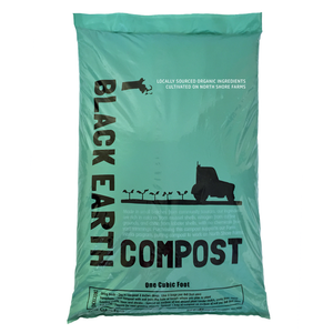 Black Gold 1 cubic foot bag (in person sale only!)