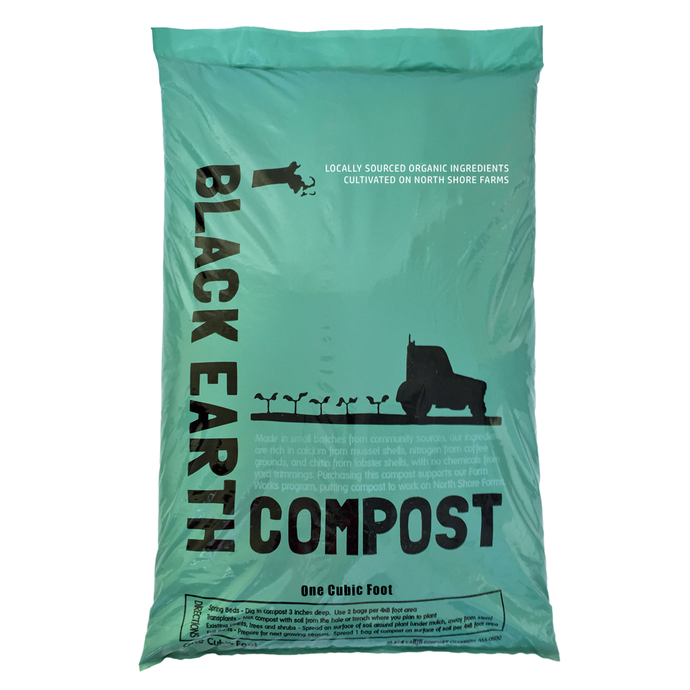 10 Bags of Black Earth Compost Delivered!