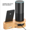 Phonete.com2 in 1 Bamboo Wood Desktop Station Ladestation für Echo Lautsprecher50% OFF