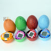 Phonete.comTamagotchi Egg Pet Machine50%OFF