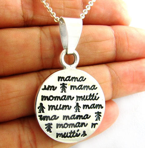 Sterling 925 Silver Mother Pendant in Gift Box