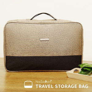 NaSaDen Clothing Storage Bag [Coffee Brown] / Travel Accessory - NaSaDen