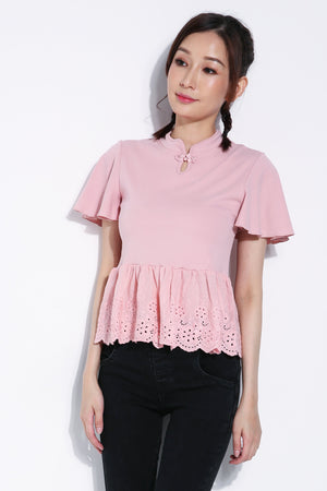 Short Sleeve Cheongsam Top 5966