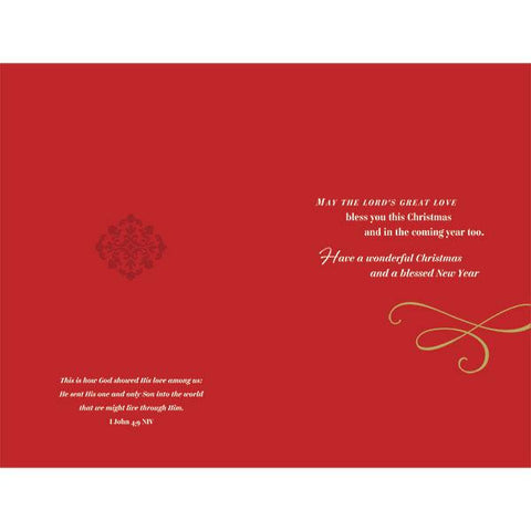 Christmas Prayer Personalised Card