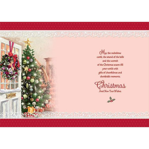 Adorable Christmas Personalised Card