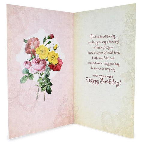 Wonderful Birthday Wish Card