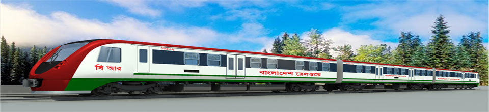 Bangladesh Railways Header Image