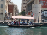 An Abra On Dubai Creek