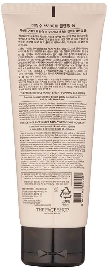 [THEFACESHOP] Rice Water Bright Foaming Cleanser with Rice Bran for Removing Dead Skin, Hydrating and Soothing Skin, 150 ml