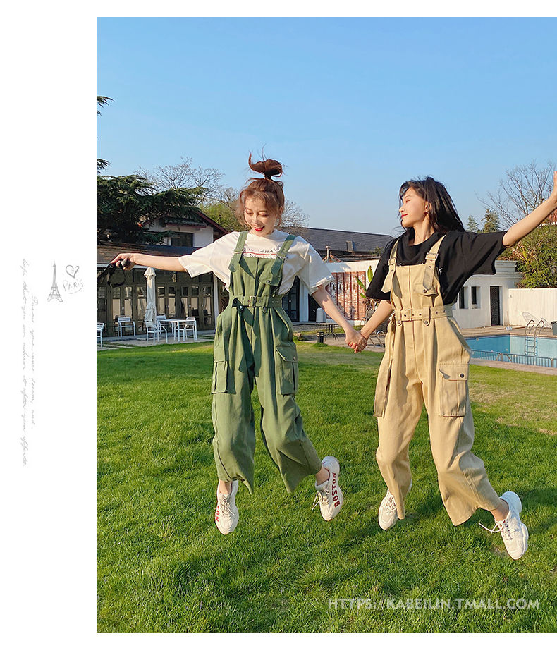 Suspender Straight Chic Oversize Jumpsuits