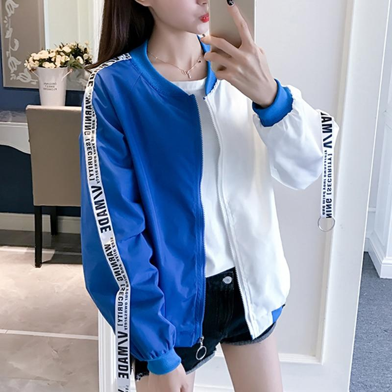 Thin Girl Windbreaker Jacket
