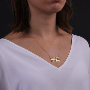 Personalized Korean Name Necklace