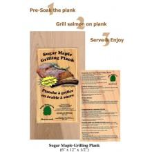 Sugar Maple Grilling Planks (Pack of 2)