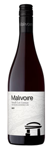 2019 Small Lot Gamay - VQA Beamsville Bench, Malivoire Wine Co.