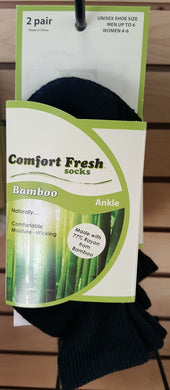 Comfort Fresh / +MD Bamboo Socks Ankle