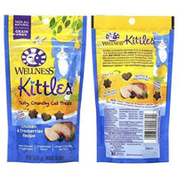 Wellness Kittles Cat Treat Variety Pack - 3 Flavors (Chicken & Cranberries, Salmon & Cranberries, and Tuna & Cranberries Flavors) - 2 oz Each (9 Total Pouches)