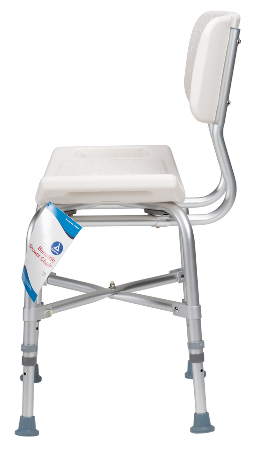 Dynarex®-Shower-Chair-with-Removable-Back-and-Arms-10322-4