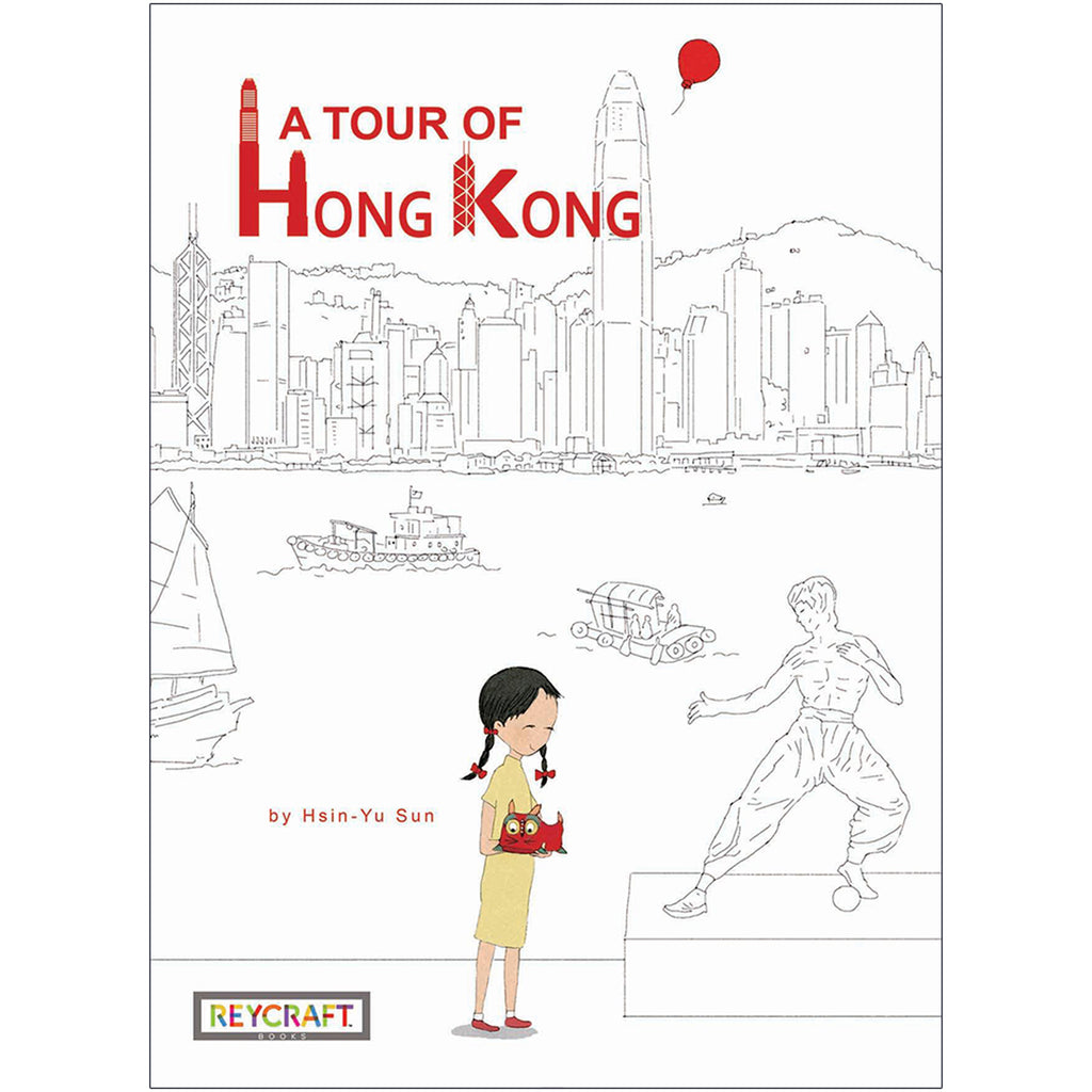A Tour Of Hong Kong