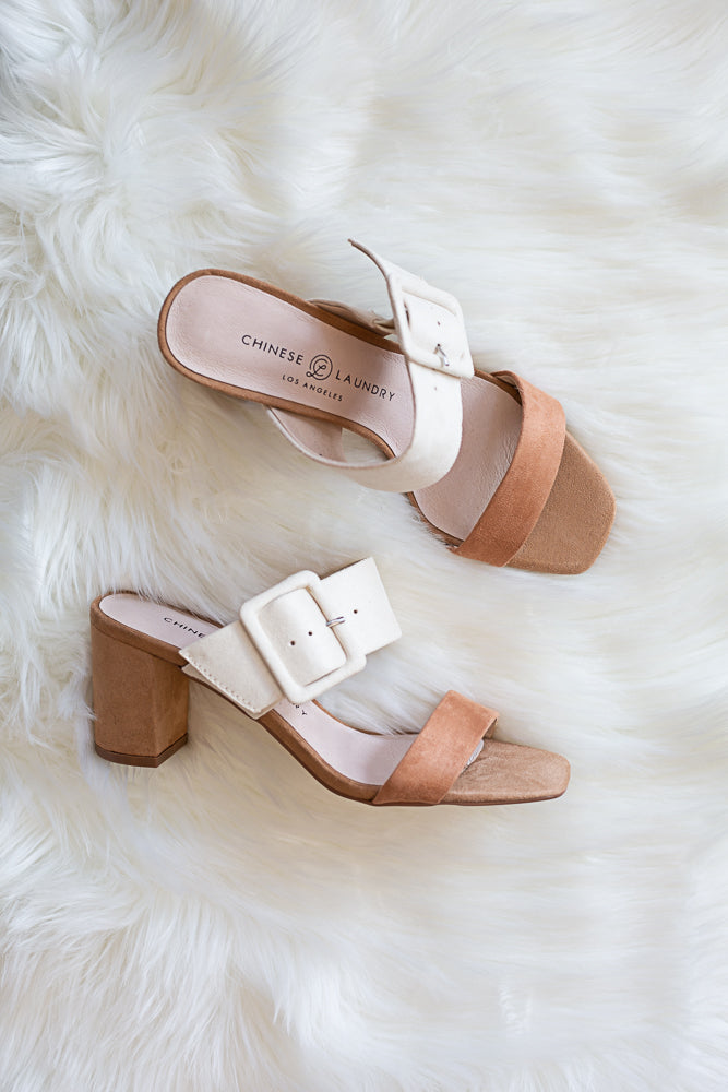 Yippy Slide with Heel and Buckle Strap - Willow House Boutique