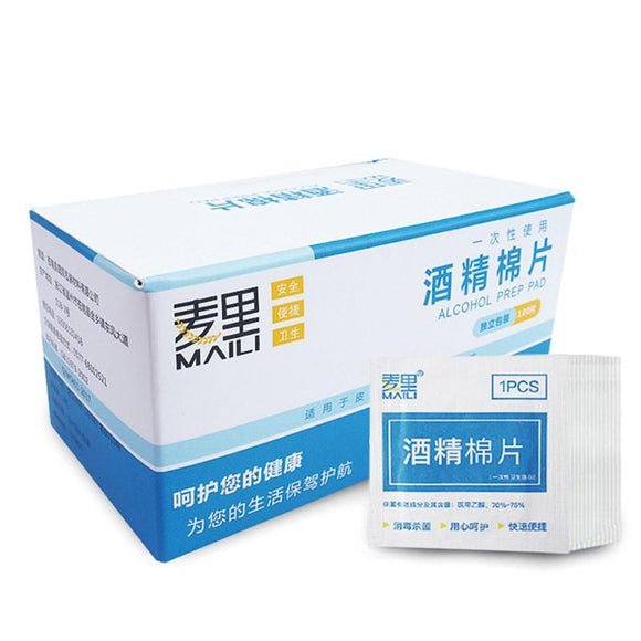 100 pcs/box Disposable Alcohol Cotton Sheet Sterilize Disinfecting Wipes