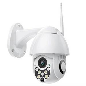 1080P Security Camera DigiEye Outdoors WiFi Camera Wireless Wifi IP Camera
