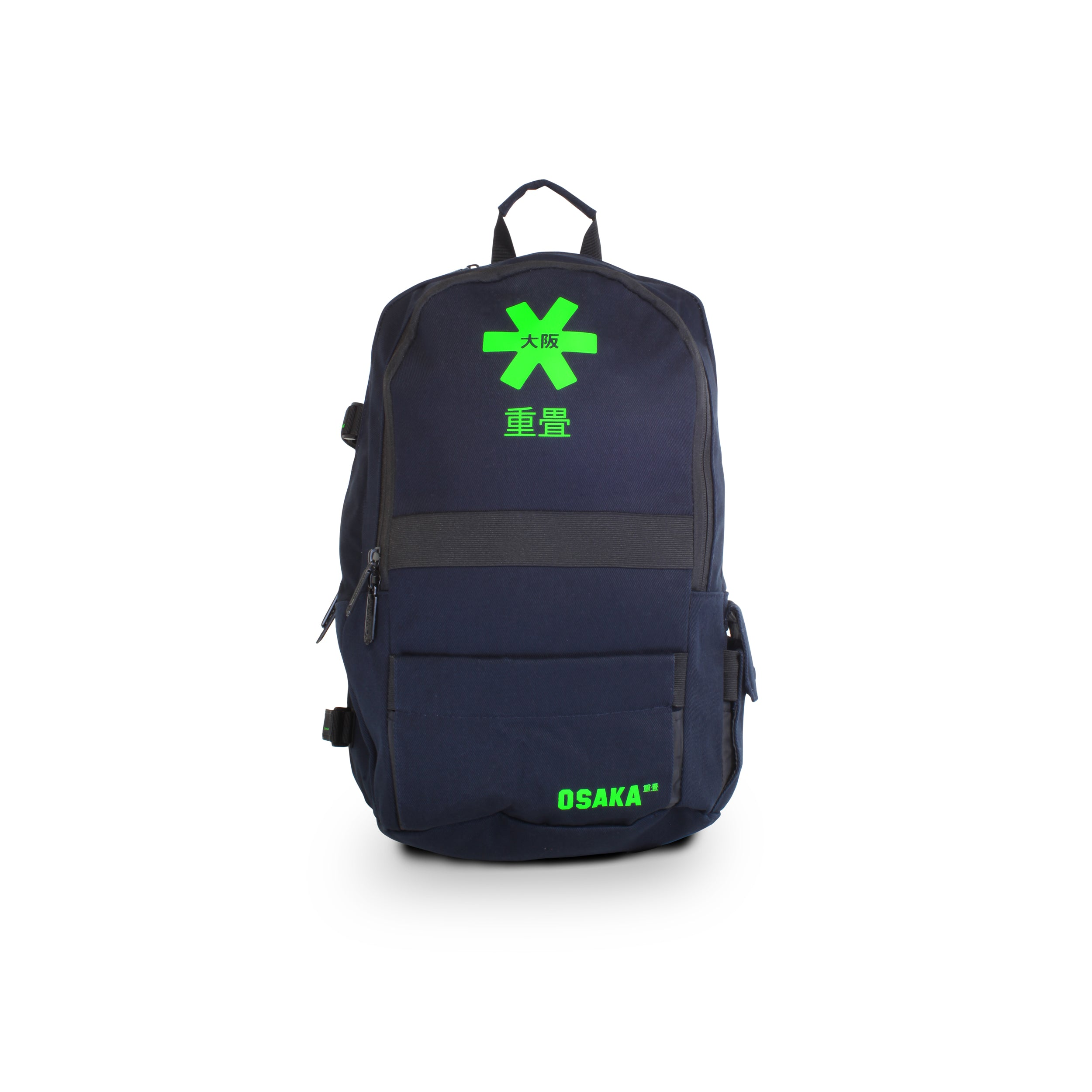 SportsLife Backpack - Navy Canvas