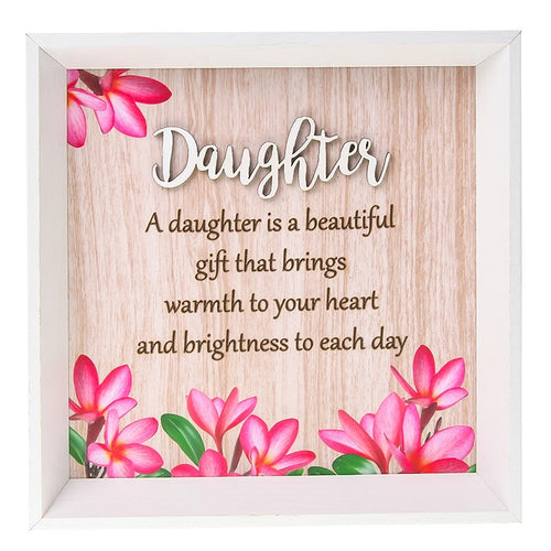 Beautiful Floral Daughter Plaque