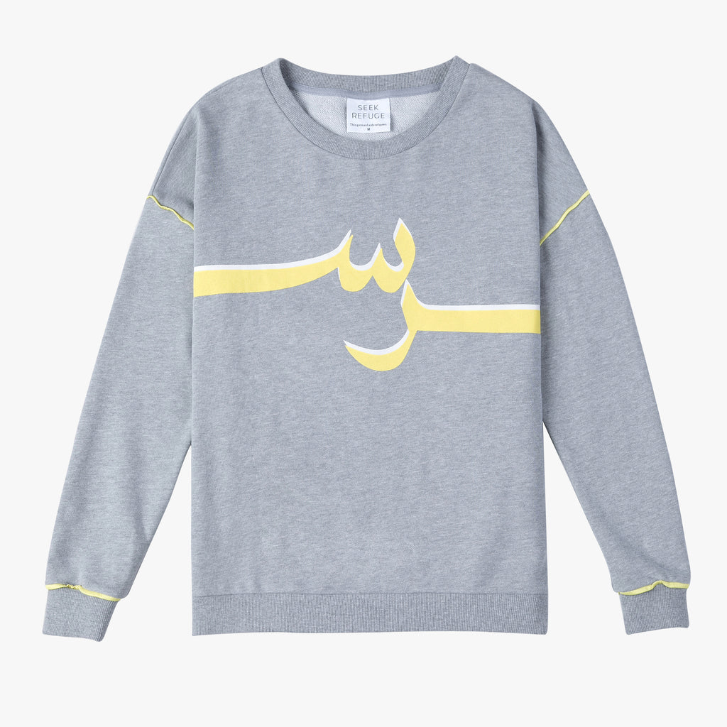 Crew Love Crewneck [Grey]