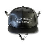 BE HUMAN | TAKE CARE SNAPBACK
